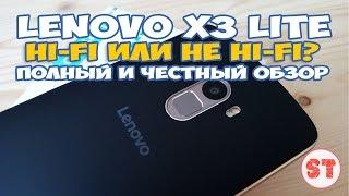 Lenovo X3 Lite A7010 - Hi-Fi  или не Hi-Fi? Полный обзор смартфона