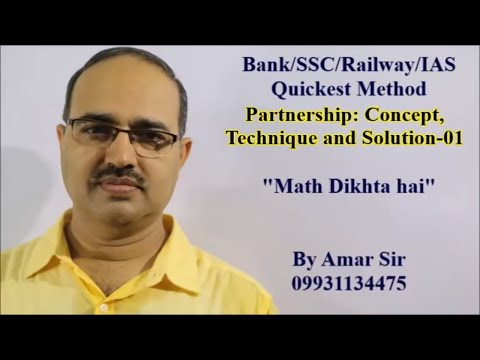 Partnership-01: Concept, Technique and Solution: Shortcut Tricks: By Amar Sir: Bank/SSC/Railway/IAS