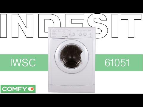 стиральная машина индезит Iwsc 61051 инструкция - фото 11