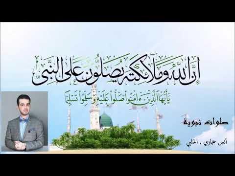 Sholawat Al Fatih Pembuka