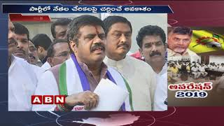 TDP politburo meeting to begin shortly. They are going to have a di...