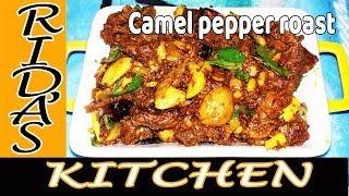 arabian camel pepper  roast | arabic special camel pepper fry