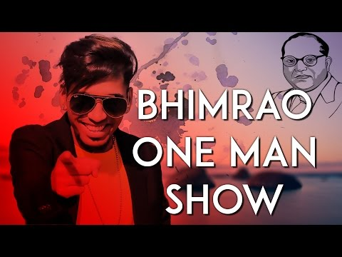 BHIMRAO ONE MAN SHOW - Official Trailer (2017)