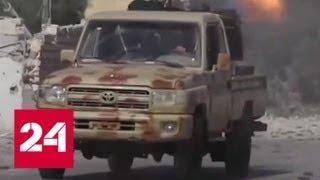 Смотреть видео Армия маршала Хафтара в Ливии нанесла критический удар по противнику - Россия 24 онлайн
