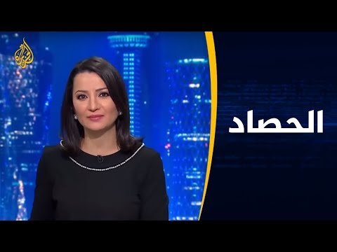 الحصاد - الأزمة اليمنية.. من نقض اتفاق الرياض؟  - نشر قبل 33 دقيقة