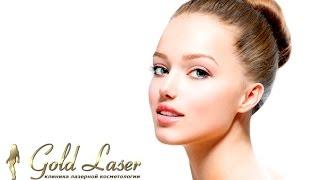 Лазерная Шлифовка Лица - DOT Therapy в клинике Gold Laser(Одной их главных специализаций эстетической медицины в клинике косметологии и медицины Gold laser являются..., 2015-12-14T13:56:35.000Z)