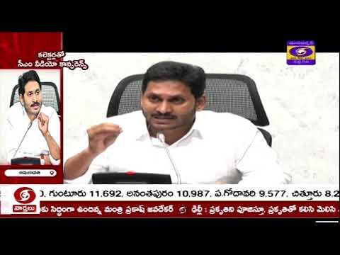 ???? DD News Andhra 7 PM Live News Bulletin 28-07-2020