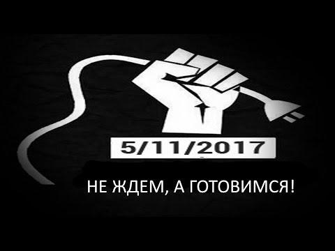 СУДЯТ ДАЛЬНОБОЙЩИКОВ ПЛОХИЕ НОВОСТИ в 21.00