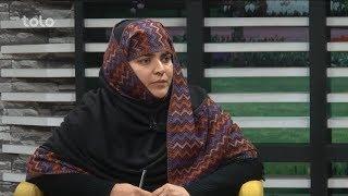بامداد خوش - سرخط - صحبت های آمنه احمدی در باره مالیه دهنده گان متوسط