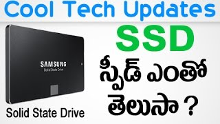SSD vs HDD Performance Comparison - Samsung SSD 850 EVO Review in Telugu