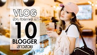 set up blogspot
