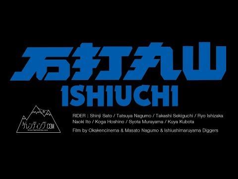 石打丸山スキー場 / SPECIAL MOVIE