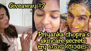 I Tried Priyanka Chopra&#39s Guide to Skincare Face Mask,Hair Mask&ampLip Scrub100% naturalAsviMalayalam