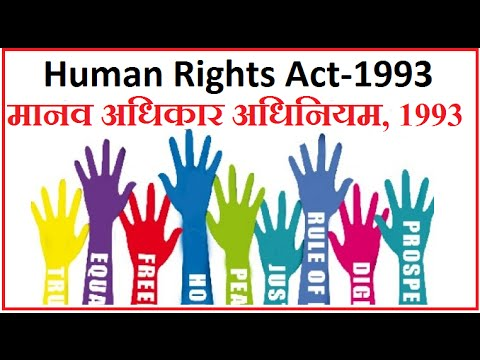 Human Rights Act 1993 in hindi | मानव अधिकार अधिनियम 1993 for MPPSC, SSC, IAS, railway exam