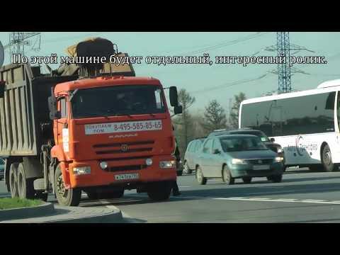 Репост. Коррупция в ЮАО  Не дал взять  2 05 2017 Варшавское шоссе & МКАД. Уволен.