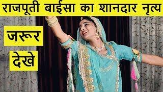 Toote Bajubandh ri Loom | Dance By Parul Chouhan