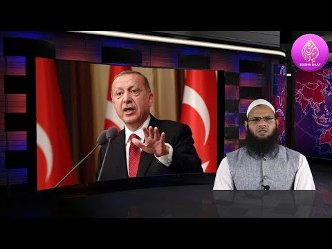 [27/12/2018] Daily Latest Video News: #Turky #Saudiarabia #india #pakistan #America #Iran