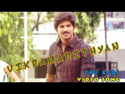 Oru Kodi Thaarangale Lyrics - Vikramadithyan Malayalam Movie Songs
