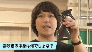 しらい てつや instagram https://www.instagram.com/shiraichimon/