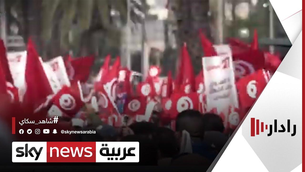 تونس.. نقابة الصحفيين تدين عنف النهضة وتلجأ إلى القضاء | رادار  - 19:59-2021 / 2 / 28