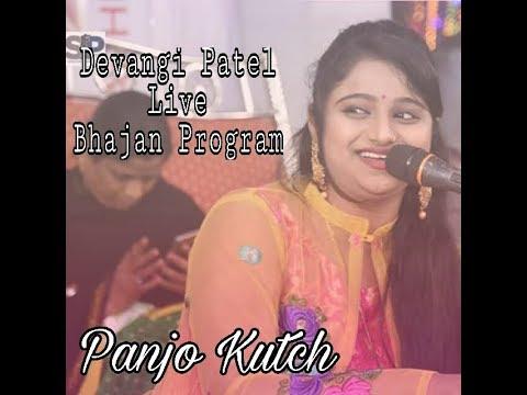 Devangi Patel  Live Bhajan Program