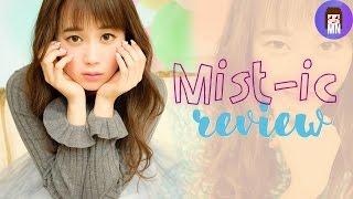 Shionoya Sayaka (塩ノ谷早耶香) 'Mist-ic' |Album Review 塩ノ谷早耶香 動画 14