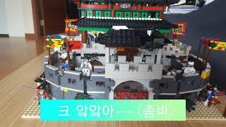 (새연재) 레고 스톱모션: 세종 좀비 실록 (1화)