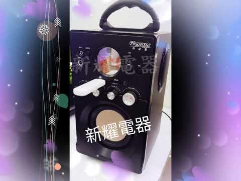 迷你2.1多媒體 重低音MP3音響 WS-330K