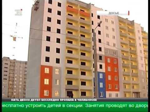 Челябинского бизнесмена, строившего жилой комплекс на Краснопольской площадке, задержала полиция