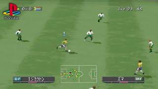 World Soccer Winning Eleven 2002 (PS1 Gameplay)