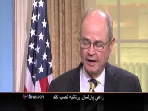 Afghan election run off results & US reactions