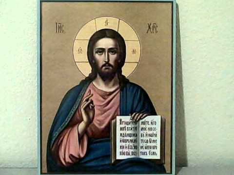 That Christ is One, by St. Cyril of Alexandria