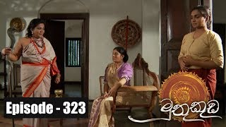 Muthu Kuda | Episode  323 02nd May 2018 Thumbnail