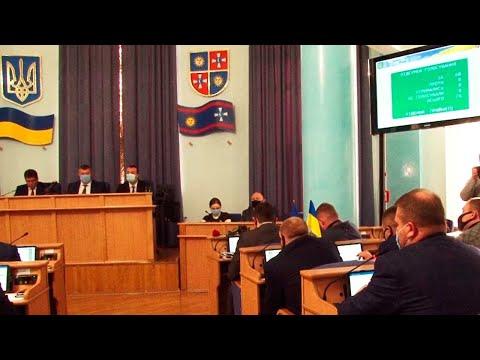 Телеканал ВІННИЧЧИНА: Депутати обласної ради зібрались на чергову сесію