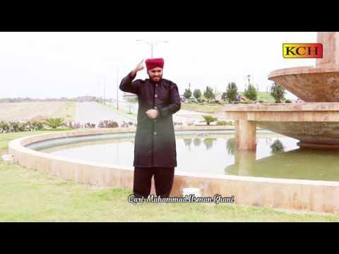 new naat Aaqa Diyan Mehfilan - Punjabi Naat Sharif - online s