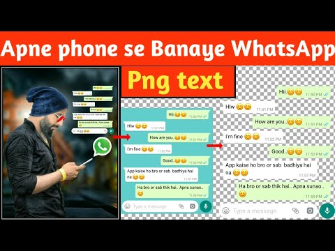 How To Make WhatsApp PNG Text images For Android
