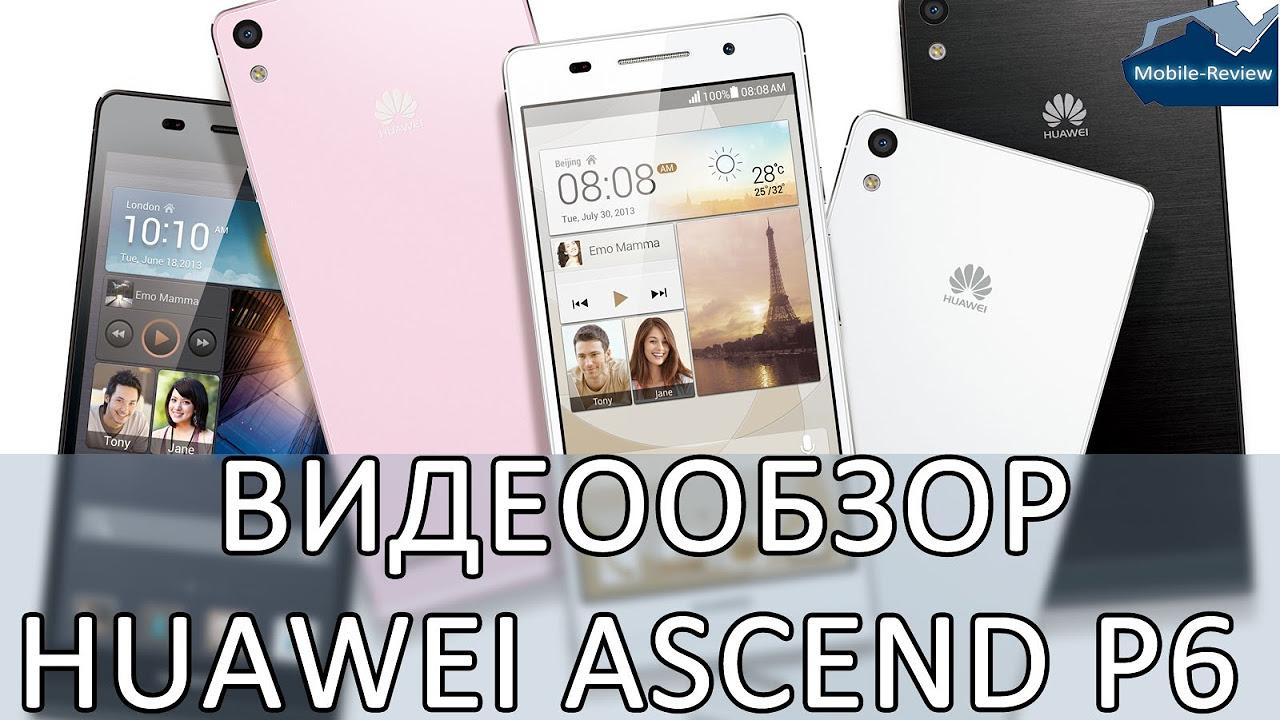 схема смартфона huawei ascend p6