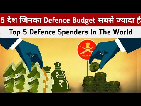 Top 5 Defence Spenders In The World | World's Military Spending - Highest Defence Budget