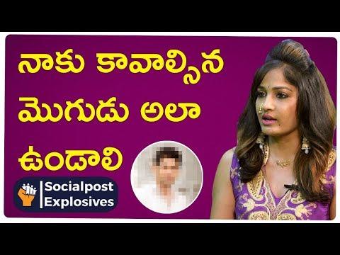 Madhavi Latha about her Marriage l Madhavi latha l Socialpost explosives
