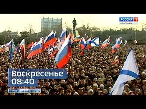Русская весна без комментариев и без политики