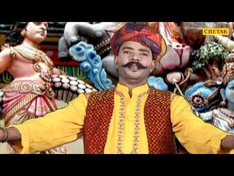 Jhado Dede Bholenath 03 Raju Punjabi,Heena Sen,Rammehar Mehla,Rajasthani Chetak