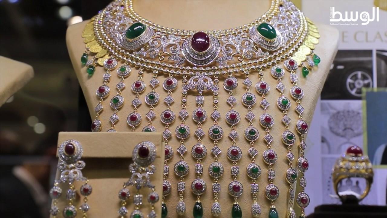 معرض المجوهرات العربية في البحرين 2016 - YouTube