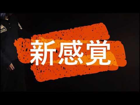 日本上陸【新感覚⁉】フライングドローンスピナー