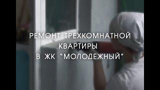 видео Отделка и ремонт квартир