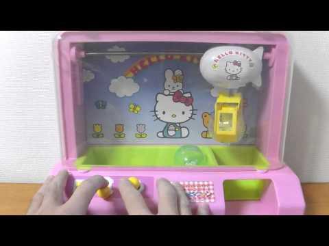 Hello Kitty Crane Game,Eraserハローキティ ハッピークレーン で 消しゴムゲット