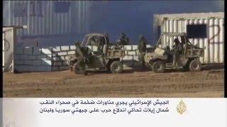 مناورات إسرائيلية تحاكي حربا على جبهتي سوريا ولبنان