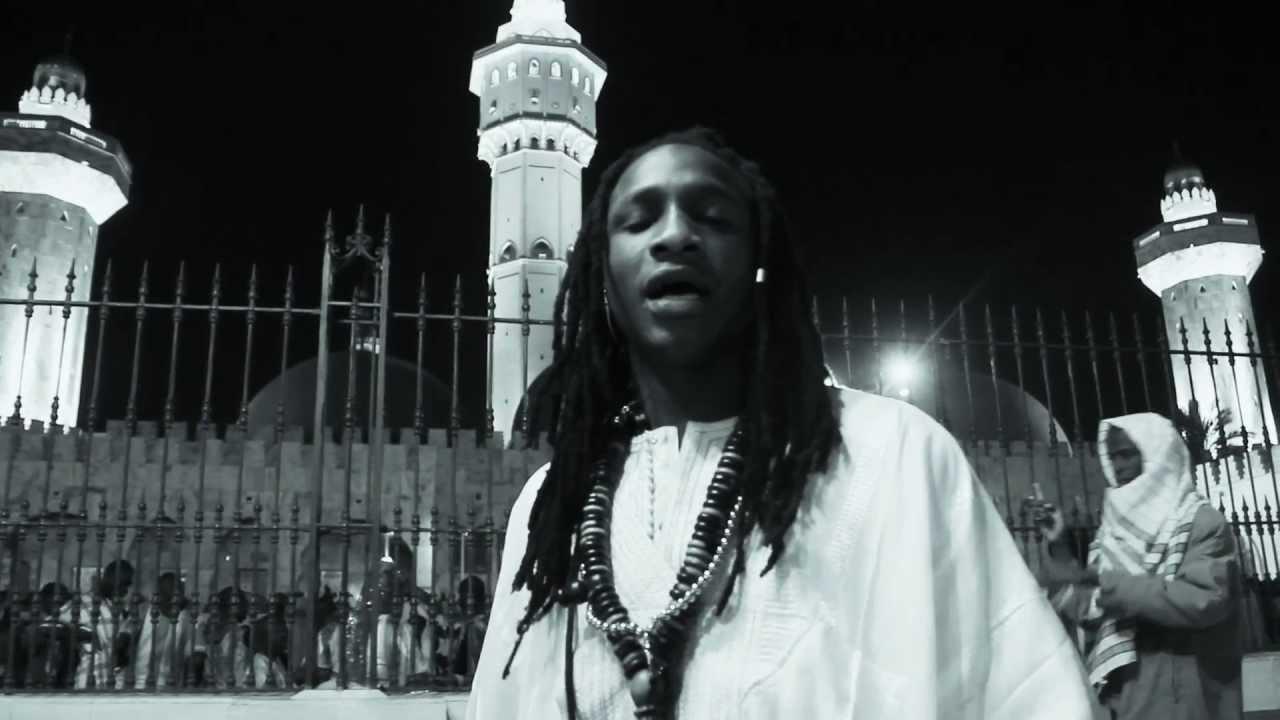 ndiogou afia mame cheikh ibrahima fall