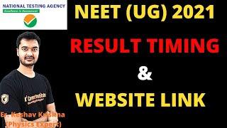 NEET Result 2021 Live Updates: NTA NEET results expected soon at neet.nta.nic.in #short#neetresult