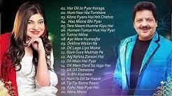 BEST Songs Udit Narayan & Alka Yagnik / Evergreen romantic songs / Awesome Duets - SUPERHIT JUKEBOX
