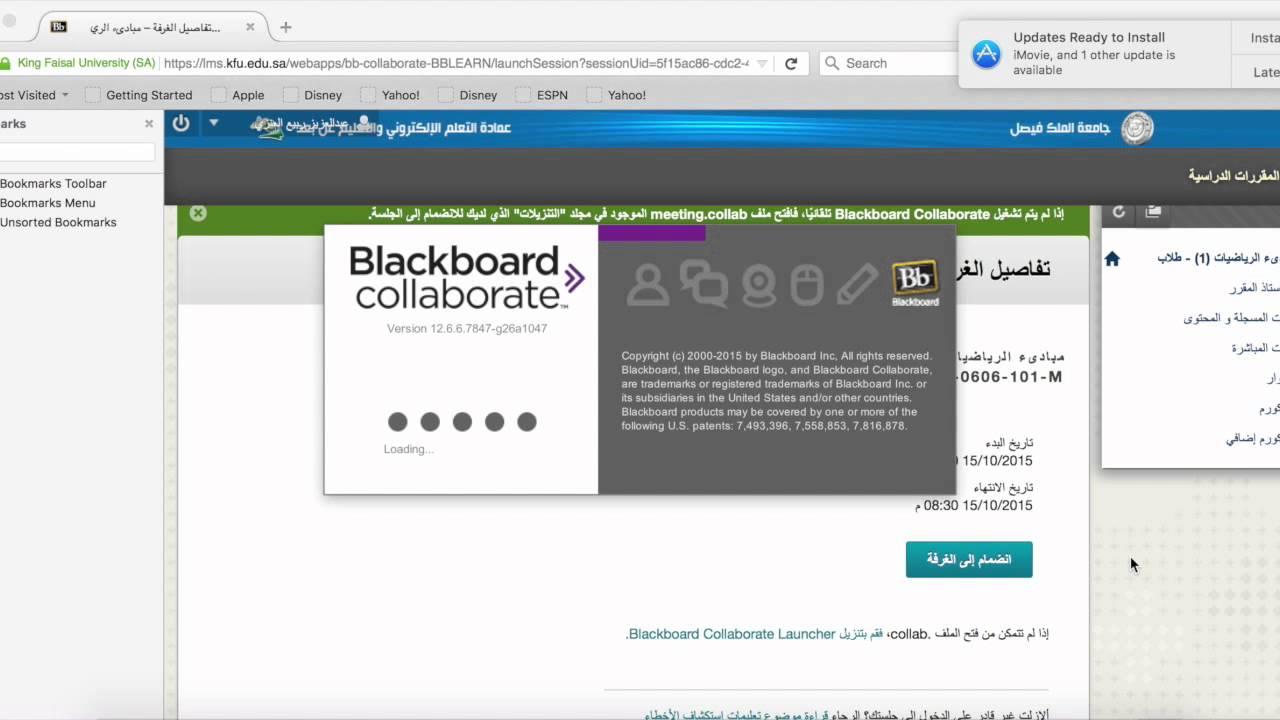 شرح طريقة دخول المحاضرات المباشرة جامعة الملك فيصل Youtube